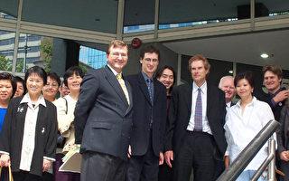 澳洲法輪功學員訴華聯會歧視案達成和解