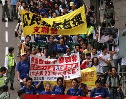 港府拒修正23条立法案 十万港人准备上街