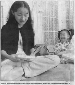 徐京璐(左)晚上参加读书会阅读法轮功书籍