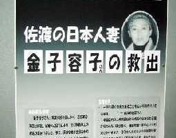 引人注目的日本JR海報