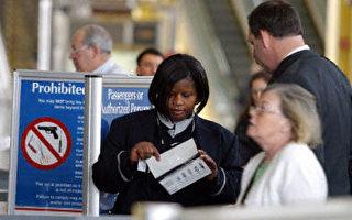 美国机场安检加强。(法新社档案照)