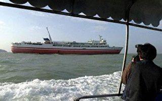 大陆当局经济箝制马祖 北海舰队被迫停摆