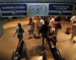 8月15日的紐約地鐵站(Penn Station)的入口。(法新社)