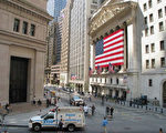 紐約證券交易大樓(法新社)