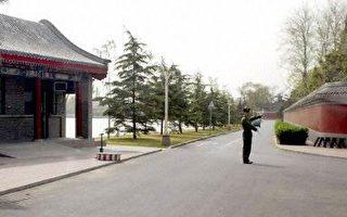 習近平結束外訪回京 北京紅二代談時局