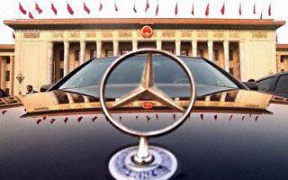 中共专政体制成为高官腐败的温床