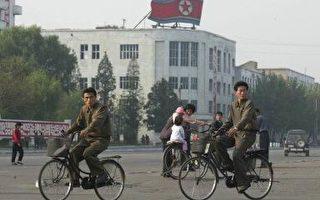 傳美籍華裔女商人將出任北韓新義州特首