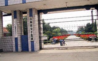 中共首次曝監獄數百人感染病毒 遭砲轟