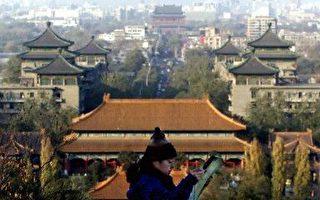 歷史宮殿與現代高樓交織一體構築成的北京城(法新社)