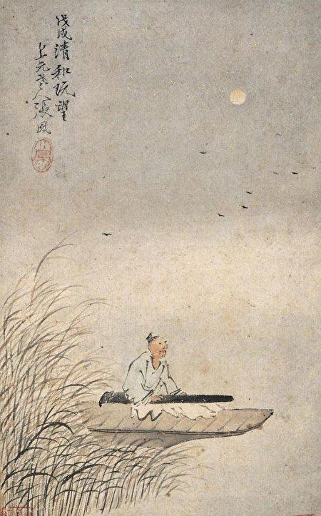 圖為明 張風《月下撫琴圖》。(公有領域)