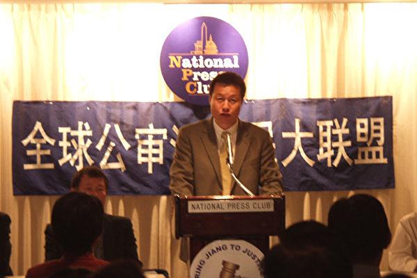 大联盟的发起人之一李大勇先生发言(大纪元摄影记者:朱迪、薛兵)