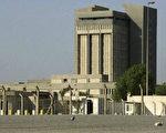 位於伊拉克巴格達的軍火製造工廠(法新社)