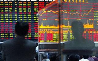 马明阳:中国的股票市场何时才能公平交易?