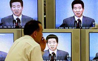 韓國總統盧武铉10日就最近内閣發生的醜聞發表電視講話向民衆道歉(法新社)