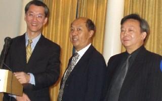 """辛灏年在""""台湾大选和大陆政情""""研讨会发言"""