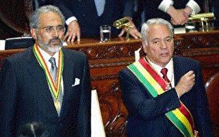 玻利维亚总统下台 副总统继任