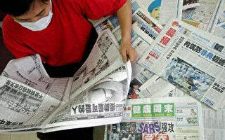 中國缺乏新聞自由。(法新社圖)