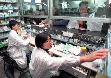 """中国大陆医疗改革后买药吃""""大锅饭""""现象已消失,药品费用大部分由患者自己负担(法新社)"""