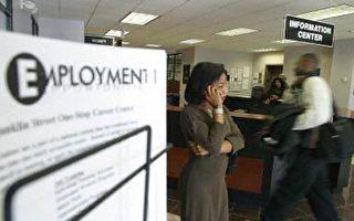 加拿大经济好转 1月新增4.8万份工作