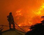 南加州山林大火已經持續數天(法新社圖片)