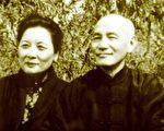 蒋宋夫妇晚年生活安稳平淡