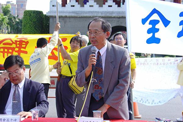中國人權協會理事吳惠林