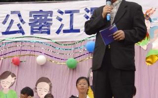 议员陈福文先生(大纪元摄影)