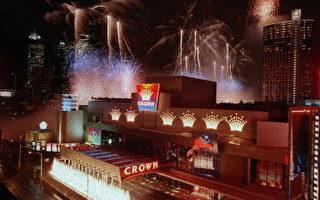 澳大利亞墨爾本的世界最大的賭場之一(法新社)