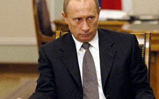 政治人物和政府高層人士收到來自總統普京的警告,要他們把親人帶回俄羅斯。(法新社)