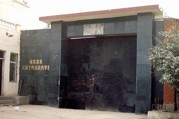 浴血的黑土地﹕駭人聽聞的酷刑和132條人命