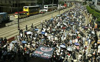 回首2003:香港23条立法引发50万人大游行