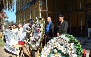 德州法轮功中领馆前集会  悼念刘成军  吁惩办凶手