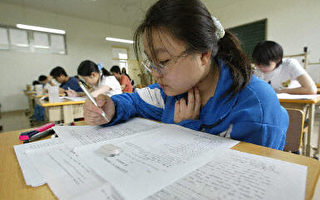中国教育腐败 家长无奈花钱买学上