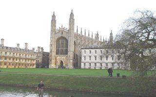 欧洲名校介绍:英国剑桥大学