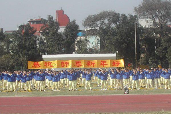 三千余名来自世界各地法轮功学员在台湾大学校园举行排字活动