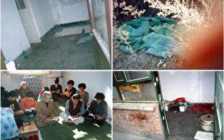 """为了一句公道话:""""法轮大法是正法"""",全国各地法轮功学员舍弃一切,进京上访。这是上访学员99年11月在北京某处的住所。"""