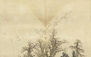 飞雁 雁 山水画 中国画