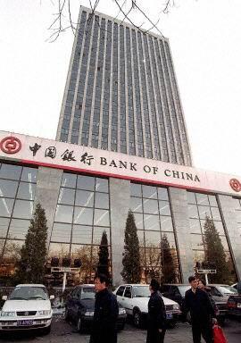 张清溪:中国金融体系坏帐将以通膨收场