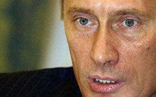 俄国总统普京(法新社)