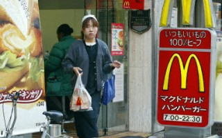 在日本东京的美国麦当劳。(法新社)