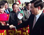 國家主席胡錦濤2月3日到達阿爾及爾(法新社)