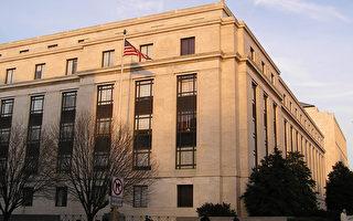 美国众议院多数党领袖麦卡锡(Kevin McCarthy)周六(7月22日)表示,国会两党议员日前就一项法案达成一致意见。图为国会参议院德克森办公大楼外景。(大纪元记者丽莎摄影)