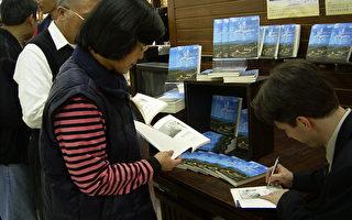 《为你而来》出版 加人赴台谈北京见闻