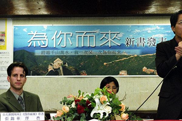 2月16日下午的新书发表会,淡江大学英文系副教授林建隆(立者)受邀致词。(摄:大纪元摄影记者连黎)