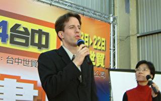 泽农(大纪元)