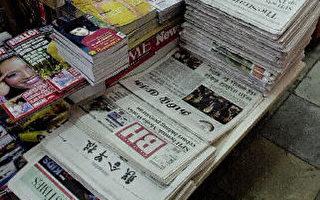 圖為新加坡四種不同語言的報紙排列在報攤前。(法新社)