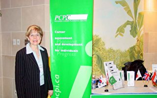 國外培訓專業人士輔導會議在多倫多舉行