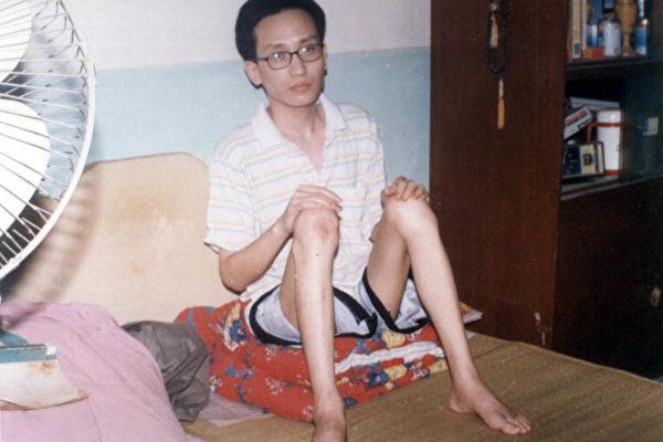 宋旭从白庙劳教所出来后所拍的照片。(明慧网)