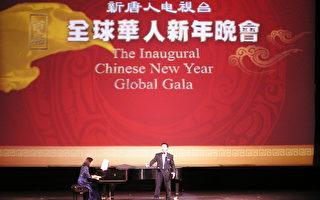 跻身欧洲歌剧舞台 张雅林用歌声表达美好