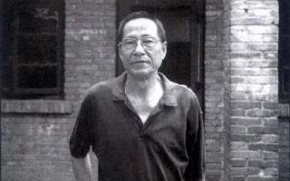 鲍彤在北京家门前档案照。(大纪元)